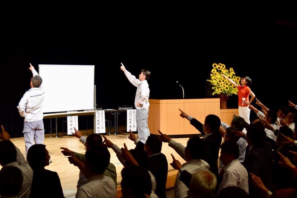 安全,安全大会,健康講演,人気講師,満足度,健康講演会,タレント講師,参加型,眠くならない,労働災害,睡眠,腰痛,安全管理